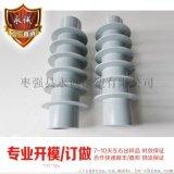 橡膠制品 硅橡膠絕緣保護套 防塵密封套 密封墊圈