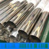 佛山裝飾201不鏽鋼圓管,光面304不鏽鋼裝飾圓管