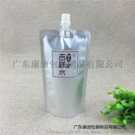 厂家专业定制生产复合PE纯铝铝箔袋