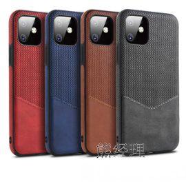 苹果11手机壳 真皮全包外壳皮套 手机带卡槽保护套