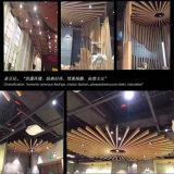 背景牆造型型材鋁方管 鋁合金幕牆型材鋁方管