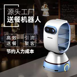 澳博智慧送餐機器人服務員上菜端菜傳菜餐廳酒店飯店
