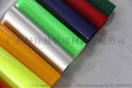 热转印材料工厂刻字膜使用**攻略