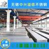 加工定制 316L热轧不锈钢板 现货 可定尺开平
