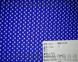 锦氨方孔网布BWA0020