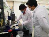 科思创原拜耳水性固化剂一级代理商缘禾源禾Impranil DLP-R