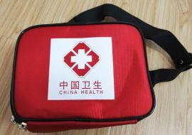 急救包醫療包廣告包定制2020上海方振94
