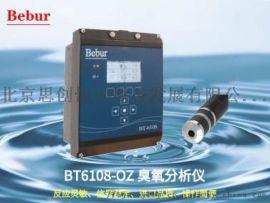 进口臭氧检测仪 北京思创恒远代理