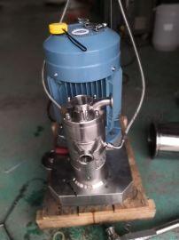 油水乳化设备 石蜡管线式乳化机