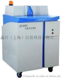 波散型X荧光光谱仪
