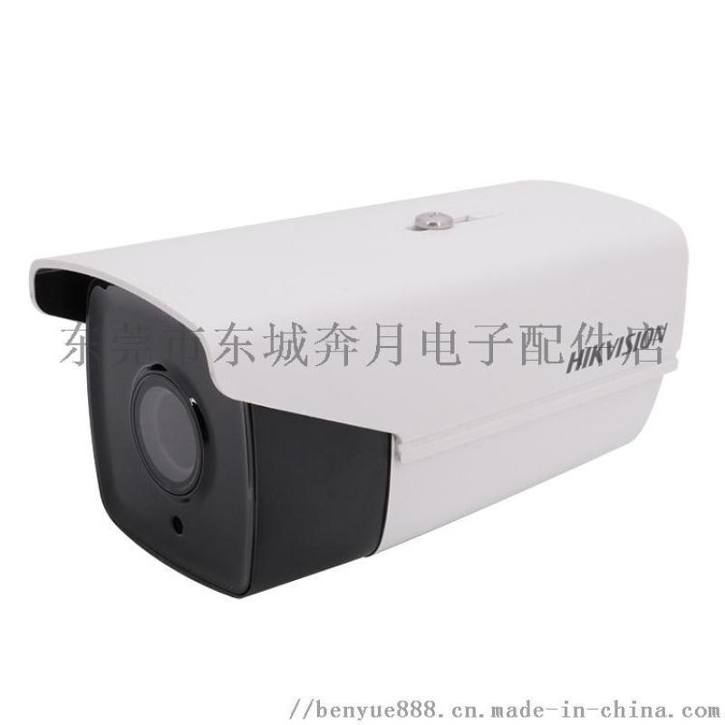 海康威视DS-2CD5A24EFWD-IZS 200万变焦摄像机