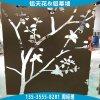 屏風隔斷鏤空鋁板 背景牆鏤空鋁單板