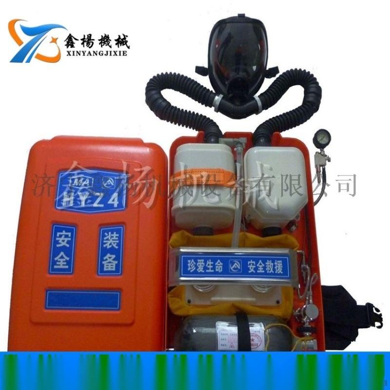 矿山救护 医疗消防氧气输送AE102氧气充填泵