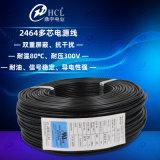 美標UL2464-22多芯電源控制線護套電子線