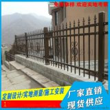 定制广州仓库隔离栏网 云浮车间护栏仓库护栏锌钢材质