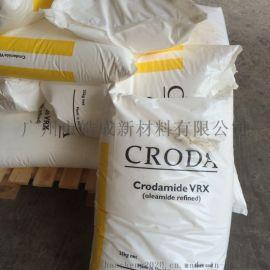 厂家直销英国禾大油酸酰胺VRX润滑剂
