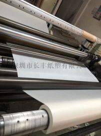 辅料专用离型纸