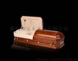 美式 枫木 棺材
