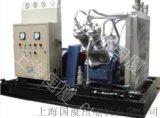雲南150公斤高壓空壓機