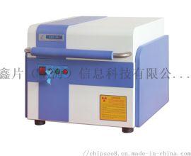 铝合金铜合金分析仪