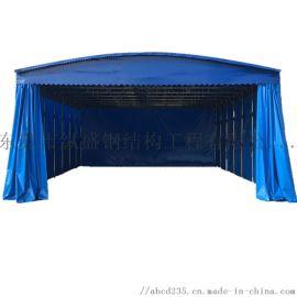 移动雨棚推拉篷户外大型帐篷大排档烧烤夜宵篷仓库篷遮阳蓬车库蓬