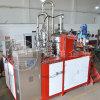 不鏽鋼真空反應釜 自動稱重定量配料高壓高溫注塑反應