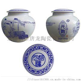 中式陶瓷药膏罐  可装药膏的陶瓷罐子