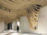 建筑工程用金属弧形铝方通波浪造型铝单板装饰材料