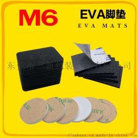 EVA泡棉垫 m6品牌 自粘贴EVA胶垫