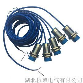 LJK-0840S1NC/接近传感器/传感器
