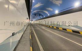 隧道侧墙用1.5厚基材15mm蜂窝芯背衬铝板搪瓷钢板价格