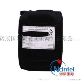FS-63 碳阴离子表面活性剂