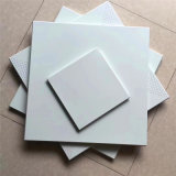 香港微孔鋁扣板吊頂 出口白色鋁扣板供應廠家