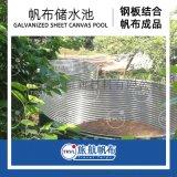 鐵倉養殖帆布水池 高密度防滲水鐵桶養魚帆布水池加工