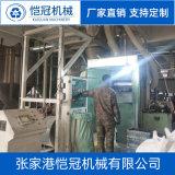 计量系统 自动称重配料计量配套密炼机 混炼设备