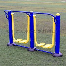 滨州市公园健身器材诚信经营