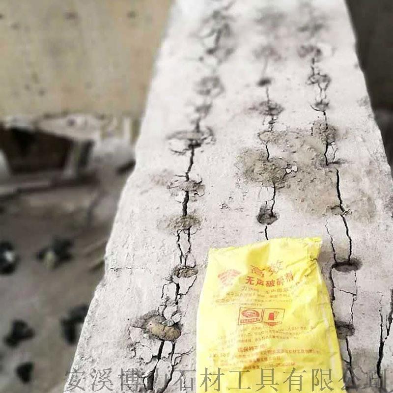 萍鄉無聲膨脹劑 無聲破碎劑 厲強(力強)牌