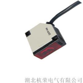光电开关/E80-20D0.8NH/方形光电传感器