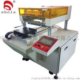 亿宝莱自动丝印机,陶瓷厚膜电路印刷机