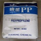PP HJ541CP 注塑级 高强度 高抗冲