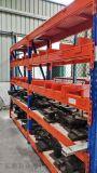 重型仓库货架仓储多层  组合横梁货架托盘置物架