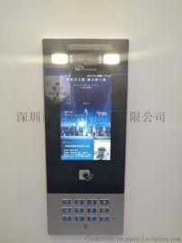 天津滨海楼宇对讲 非模拟数字室内分机 楼宇对讲品牌