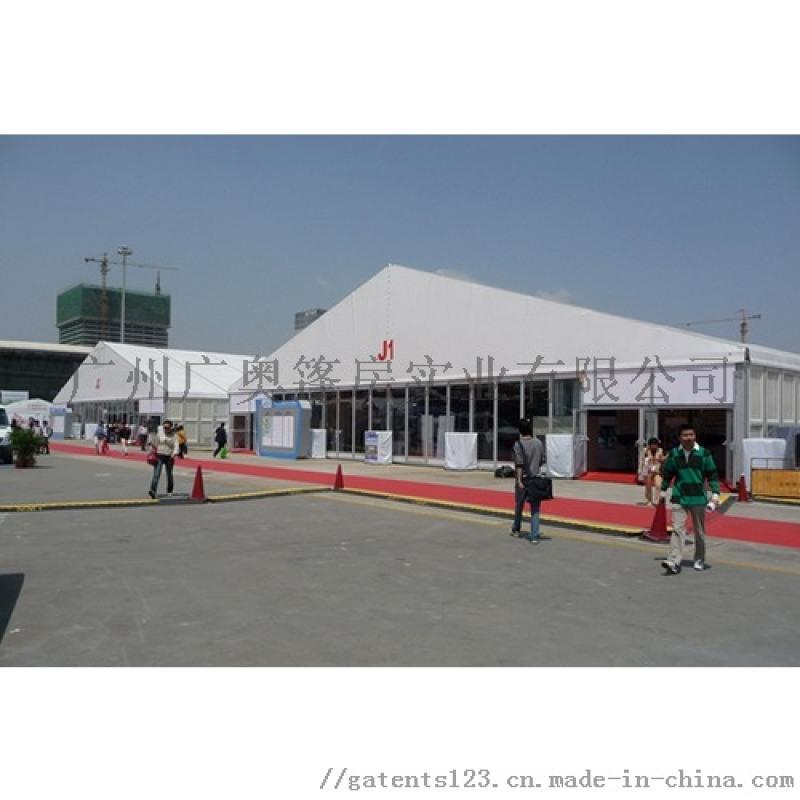 美食展篷房製造商, 車展展覽演出篷房, 廣奧供應