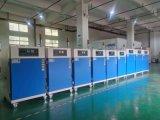 高低温试验箱 高低温箱 小型高低温试验箱