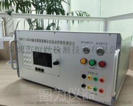 B型剩余电流动作断路器测试仪