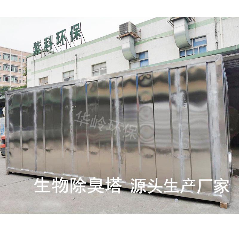 生物除臭净化塔 一体扰流废气除臭净化器 生物净化塔