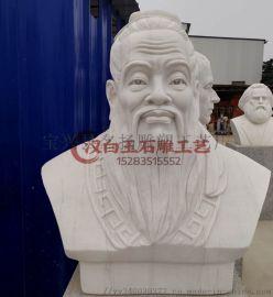 汉白玉石雕古代西方人像雕塑大理石雕刻户外庭院摆件