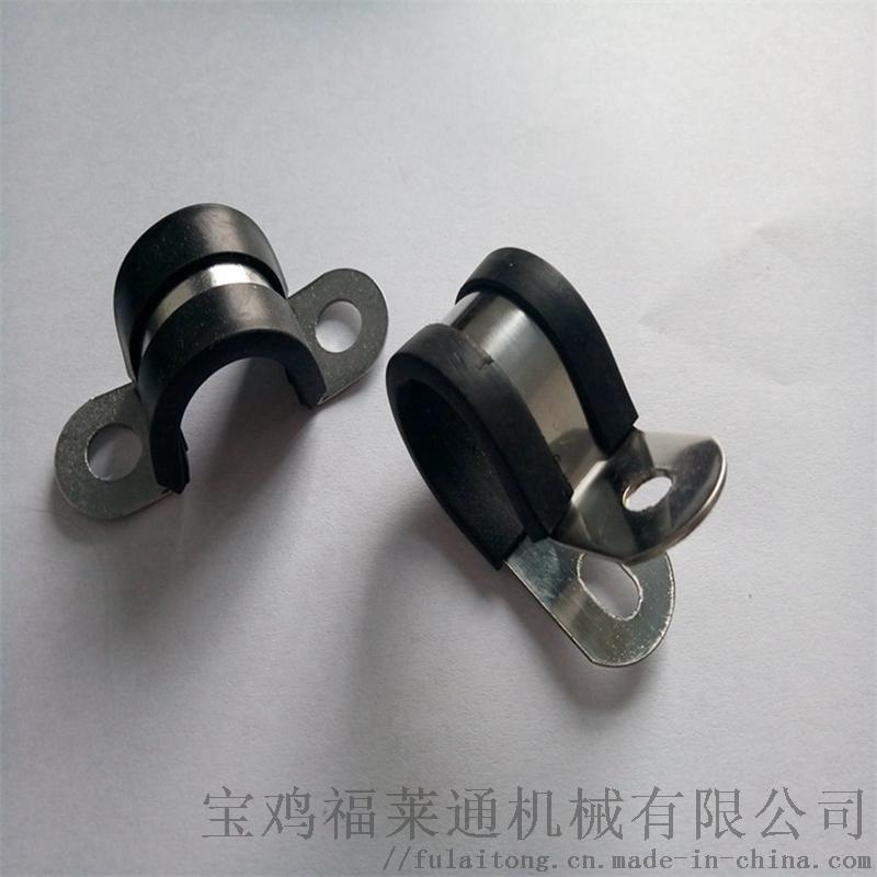 中山市供应束线R型管夹 摩托车用金属紧固夹
