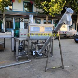 大型双螺带化工粉体混合机不锈钢卧式搅拌机化肥混合机