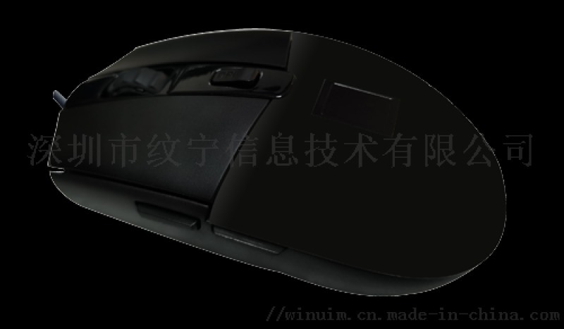 WMFM02指纹鼠标